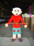 Old woman with glasses plush mascot costume